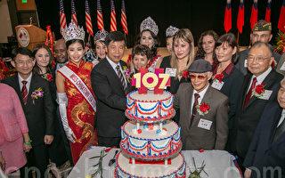 紀念雙十建國107年  舊金山灣區僑界歡聚