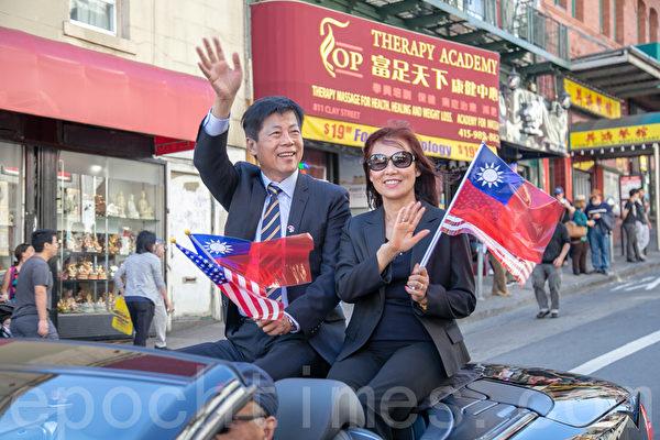 旧金山南北湾升旗巡游 庆祝双十国庆