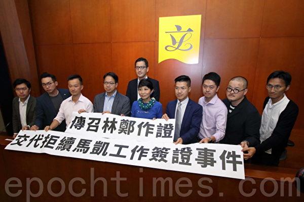 金融时报编辑以游客身份入境香港再遭拒