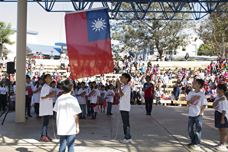 双十国庆107年升旗典礼 圣地亚哥台侨自豪