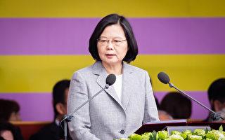 蔡英文國慶談話 美國務院引彭斯演說讚許台灣