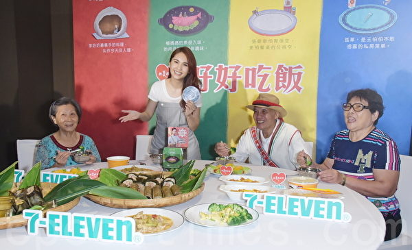 "7-ELEVEN""把爱找回来""第四季公益募款记者会"