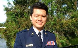 台駐美警官榮獲國際警察菁英領袖獎