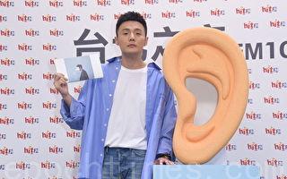 新歌竟然僅4秒 李榮浩發片登熱搜冠