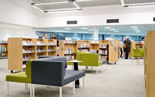 西澳坎寧市Riverton圖書館煥然一新
