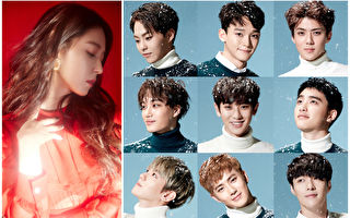 BoA与EXO携新作回归 Showcase全球直播