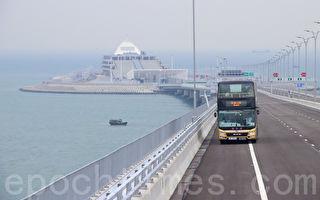 港珠澳大桥下周三正式通车 传习近平主持开通仪式