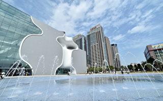 台灣之光 台中國家歌劇院獲日本優良設計獎