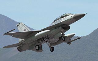 首架F-16V交付台灣空軍 性能大幅提升