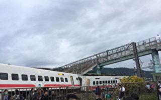 【更新】台灣普悠瑪號列車出軌 22死171傷