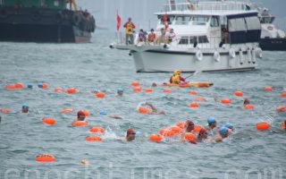 维港渡海泳 台湾选手破纪录夺冠