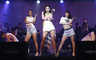 """吕程程台北首唱新歌 """"模仿""""巨星展唱功"""