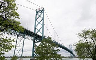 加美新大桥预计耗资57亿 2024年开通