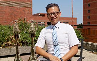 中正大學廣播金鐘獎教師談修復式正義