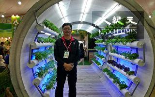 农业4.0 大叶大学勇夺乌克兰国际发明展金牌