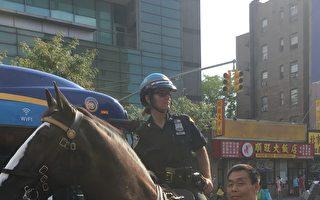骑警现法拉盛街头  华人赞亲民友善