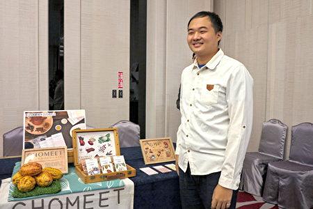 """""""巧遇农情""""采用台湾农民栽种的可可豆,制作出蔓越莓口味的巧克力。"""