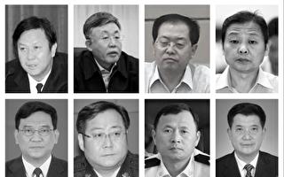 逾60名相继落马的中共政法委书记 (下)