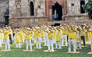 印度媒體:年輕人正在學煉法輪功紓解壓力