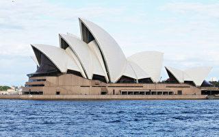 中共歌剧《洪湖赤卫队》赴澳演出遭抵制