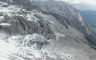 雲南白水河古冰川大量消融 氣候影響堪憂