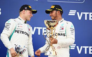 F1俄羅斯站:博塔斯讓車 漢密爾頓奪冠