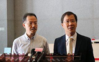 香港议员冀加强学童精神科服务