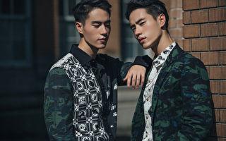 捨棄月入10萬的工作 雙胞胎兄弟轉戰演藝圈