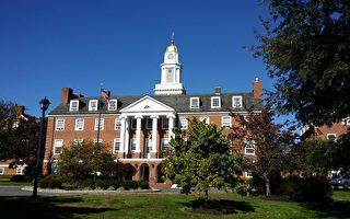 中資欲购新州學院 教職員和校友提訴訟力阻