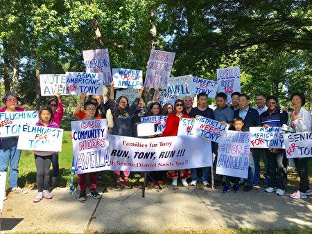 9月29日,社區各族裔民眾在北法拉盛集會造勢,呼籲艾維樂再戰普選。