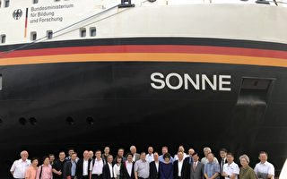 德研究船航抵高雄 合作探索台灣海域新能源