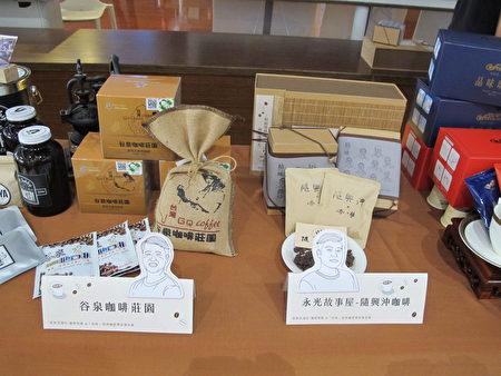 咖啡香业者推出的咖啡礼盒