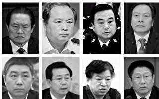 逾60名相继落马的中共政法委书记 (上)