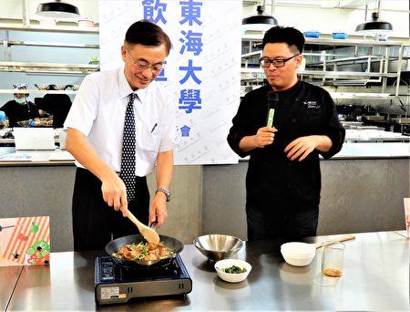 东海大学找来透过知名餐饮团队,为东海师生调理更多元、美味健康饮食。