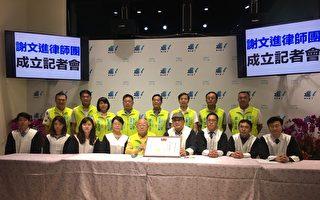 新竹市長候選人謝文進 呼籲乾淨選風