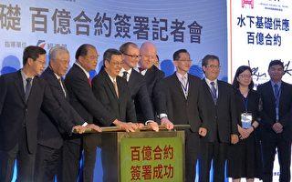 CIP與世紀鋼百億合約 陳建仁:離岸風電強心劑