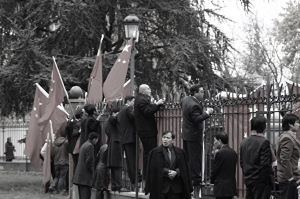 歡迎團在公園的柵欄後。(大紀元)