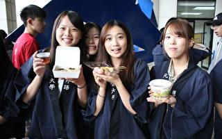 元智大學日本文化祭  接觸日本文化生活