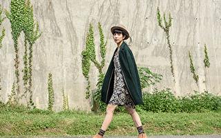 温贞菱城市漫游 穿出法式新优雅