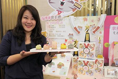 """""""蔷薇派""""展出得到花博第一名的冠军饼-四时花语,有樱花、梅花、玫瑰、秋叶四款酥饼,都是采用在地食材制作,尤其是翻糖玫瑰花造型最亮眼。"""
