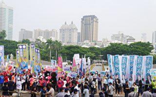 高雄市长选举抽签 韩国瑜1号陈其迈2号