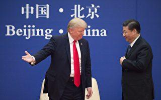 【新聞看點】川普稱1/15簽約 北京為何沉默
