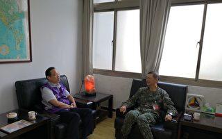 新竹榮服處拜會陸軍  宣導職涯規劃