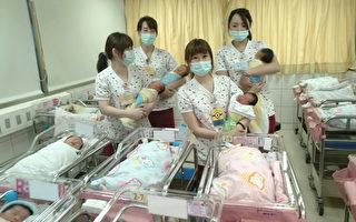 國慶迎龍鳳胎寶寶 9位國慶寶寶欣喜及溫馨