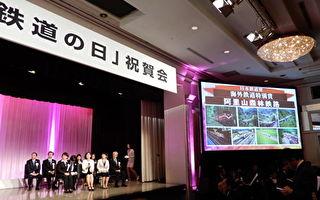 日鐵道獎首屆海外獎  得主阿里山林業鐵路