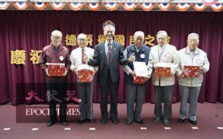 八德荣家荣民节庆祝大会  无私的奉献精神