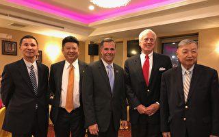 华社筹款晚宴  挺共和党州长候选人  川普弟弟现身法拉盛