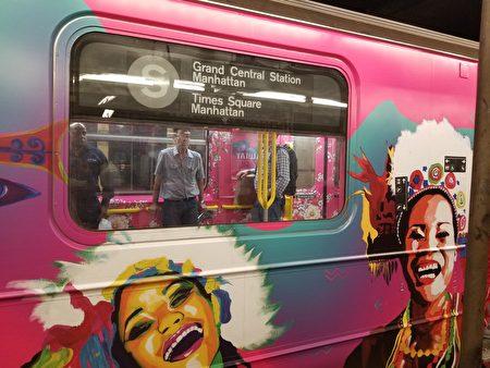 車廂外的原住民歡笑圖案,代表臺灣人友善與好客。