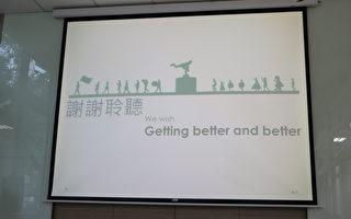 未來嘉義市智慧城市將利益台灣