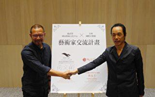 卫武营与韩国JISF签约 艺术家三年互惠合作